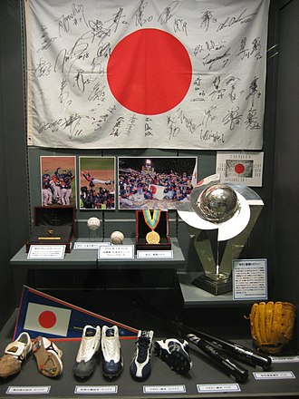 2006 World Baseball Classic - Championship Trophy
