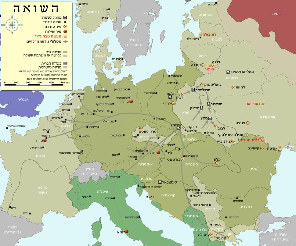WW2-Holocaust-Europe-he