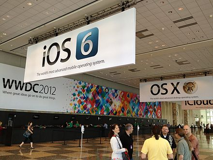 Apple Maps was announced along with iOS 6, OS X Mountain Lion, and iCloud during the 2012 Apple Worldwide Developers Conference (WWDC) on June 11. WWDC 2012 Interior.jpg