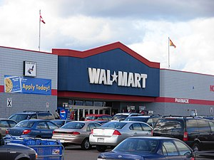 English: Wal-Mart location in Moncton