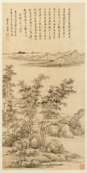 wang meng - image 9