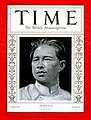 Wang Jingwei Time Cover.jpg