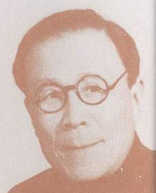 Wang Ming-Dao, early 1950s.jpg