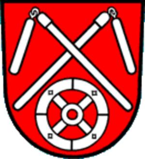 Alt Schwerin - Image: Wappen Alt Schwerin