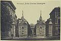 Warszawa Brama Uniwersytet Warszawski.jpg