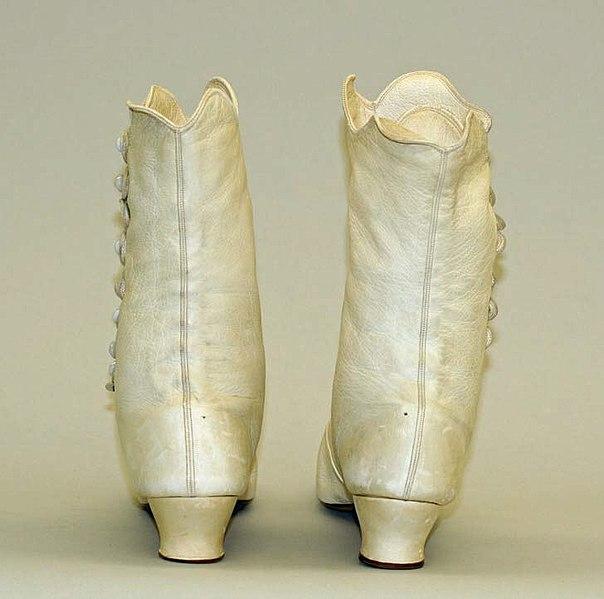 File:Wedding accessory set MET CI40.108.1ab B.jpg