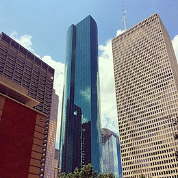 Wells Fargo Plaza Houston TX 2014 08 03 02.JPG