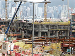West Kowloon Terminus construction site (May 2014).JPG