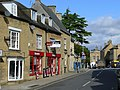 West Street, Chipping Norton - geograph.org.uk - 989752.jpg