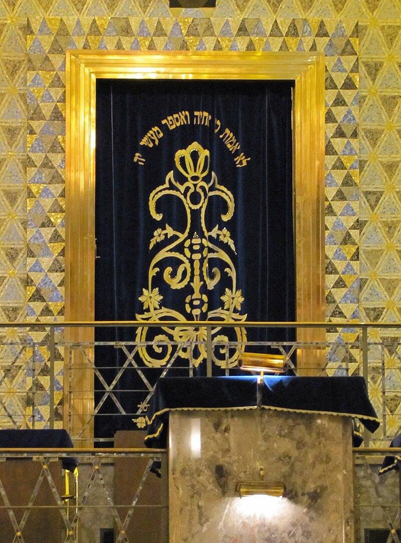 Westend-synagoge-toraschrein-2010-ffm-117.jpg