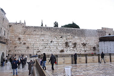 Western Wall in the rain 2010 11.jpg
