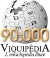 Wiki-ca-90000.png
