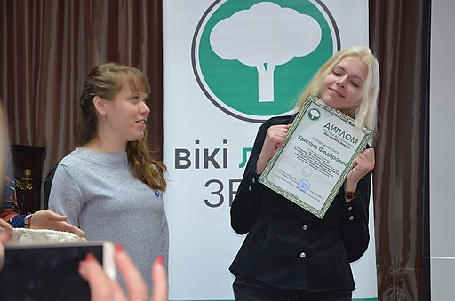 Wiki Loves Earth 2018 awards in Ukraine by Alina Vozna. Photo 10