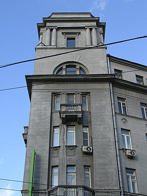 Russian neoclassical revival - Luxury apartment blocks, like this one in Solyanka Street, Moscow, became the most visible and numerous application of a style