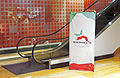 Wikimania 2015 banner next to escalator at Hilton Reforma.jpg