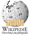 Wikipedia-logo-cs-50k.png