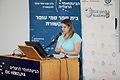 Wikipedia Academy Israel 2013 (26).JPG