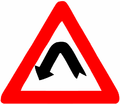 Winding left curve (Israel road sign).png