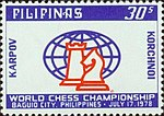 World Chess Championship 1978 stamp of the Philippines.jpg
