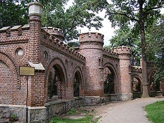 Wrocław Zoo - Image: Wroclaw Zoo Baszta Niedzwiedzi