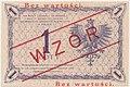 Wzór 1 złoty 1919 rewers.jpg