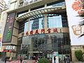 Xiamen - Foreign Books - DSCF9883.JPG