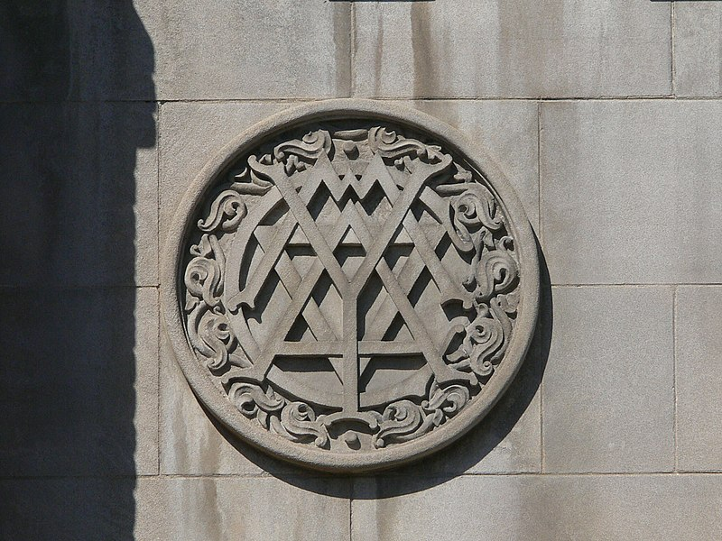 File:YMCA Emblem.JPG