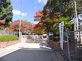 Yagi Elementary School 20141103.JPG