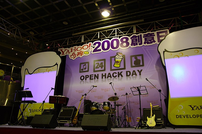 Yahoo Kimo 2008 Open Hack Day stage 20080920.jpg