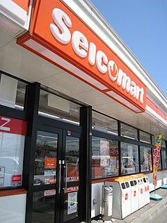 http://upload.wikimedia.org/wikipedia/commons/thumb/a/a4/Yakumo_Shinonome_Seicomart.jpg/240px-Yakumo_Shinonome_Seicomart.jpg