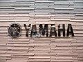 Yamaha logo at Yamaha Ginza (2015-06-16 11.26.09 by Franklin Heijnen).jpg