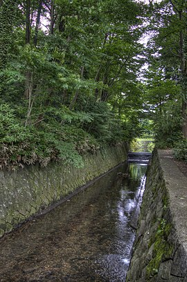 Yato River at Seikado.jpg