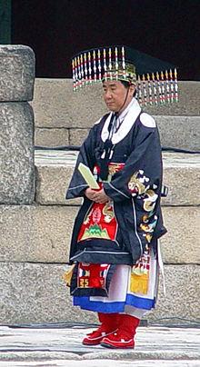 Won, Pangeran Pewaris Imperial Korea - Wikipedia bahasa