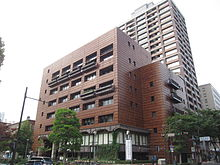 Yokohama City Naka Ward Office.JPG