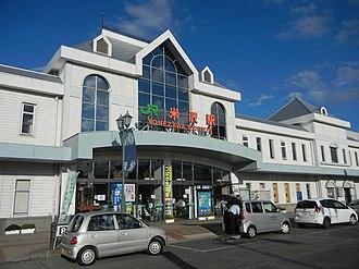 Yonezawa Station - Yonezawa Station in August 2012