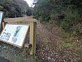 Yoshida-kouriyama Castle Moat.JPG