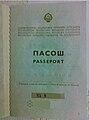 Yugoslavia passport.jpg