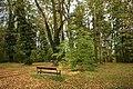 Zámecký park NH 01.jpg