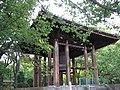Zōjō-ji daibonsho.jpg