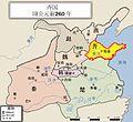 ZH-齐国地图260BCE.jpg