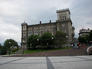 House of Sułkowski - Image: Zamek 41