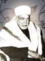 Zine El Abidine Ben Hasine Ettunsi.png