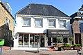 Zoetermeer, Dorpsstraat 78 - 80 (01).JPG