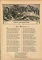 Zur Maifeier 1894.jpg