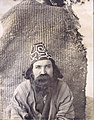 """Ainu leader."" Department of Anthropology, Japanese exhibit, 1904 World's Fair.jpg"