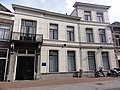 's-Hertogenbosch Rijksmonument 21939 Wolvenhoek 4.JPG