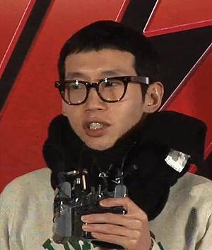 Bong Tae-gyu - Image: (캐치미) VIP 시사회 현장 공개 (봉태규)