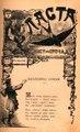 Časopis Lasta (1894) brojevi 3 i 4.pdf