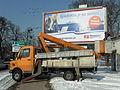 Żuraw samochodowy - Gdańsk Oliwa.JPG