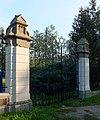 ŽH Olomouc, brána (01).jpg